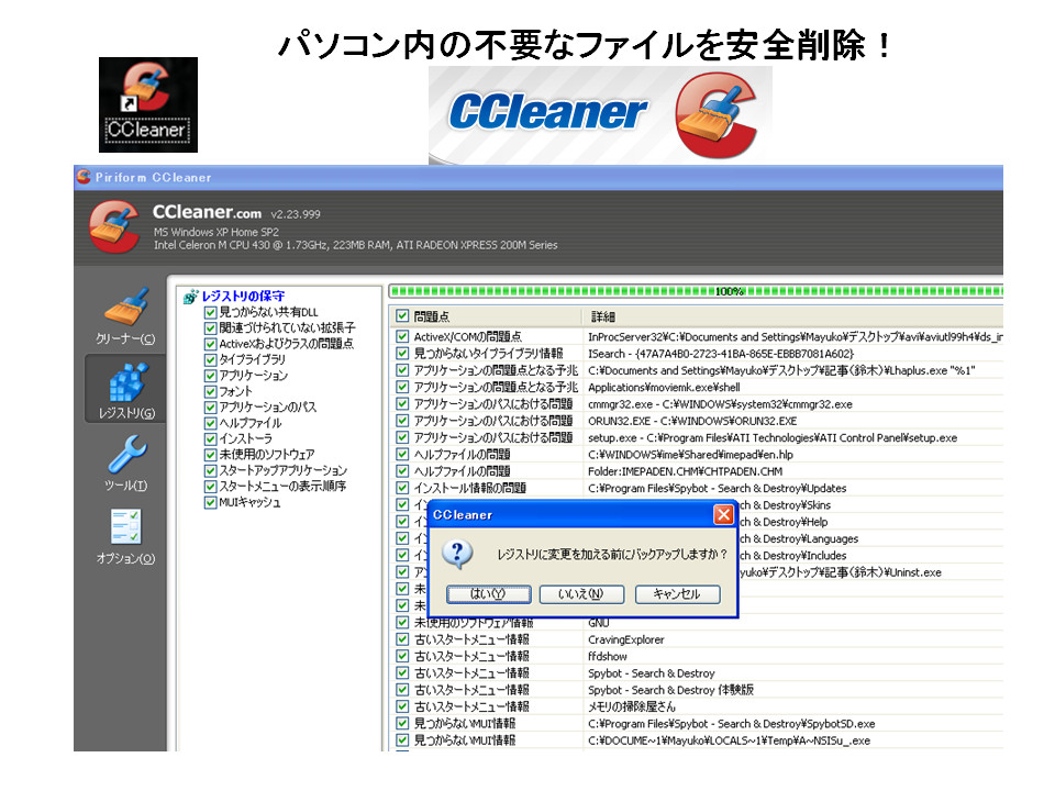 Ccleaner update at file hippo